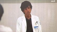 渡海先生♡の画像(渡海先生に関連した画像)