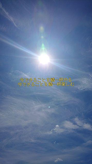 メッセージの画像(プリ画像)