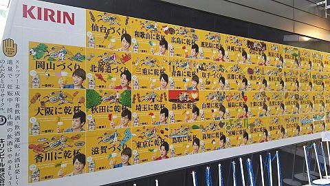 あらし❤ 一番搾り『47都道府県』の画像(プリ画像)