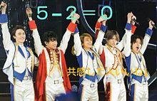 5−2=0!