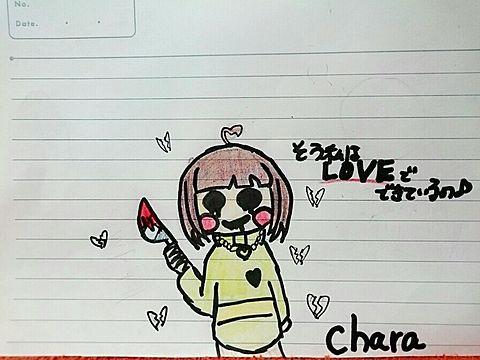 私なりのcharaの画像(プリ画像)