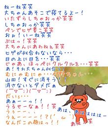 くまぬりえの画像(プリ画像)