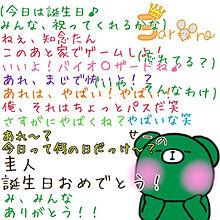 くまぬりえの画像(祝プリ3000に関連した画像)