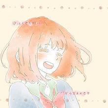 かわいい イラスト 乙女の画像1544点完全無料画像検索のプリ画像bygmo