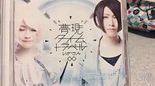 いかさんのアルバムゲット!の画像(夢現タイムトラベルに関連した画像)