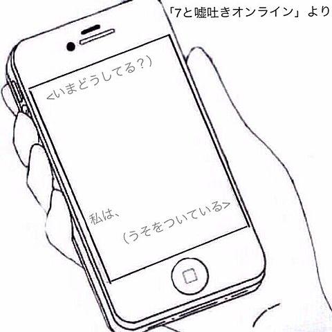 アヘン 2 読解