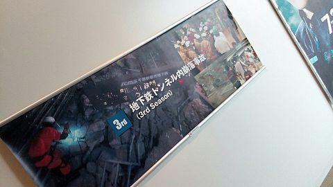 フジテレビコード・ブルー展の画像 プリ画像