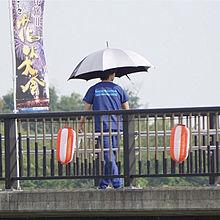 山下智久   藍沢耕作の画像(ブルーに関連した画像)