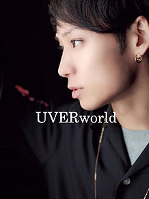 TAKUYA∞の画像(UVERworldに関連した画像)
