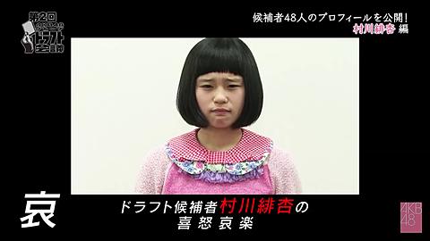 ドラフト2期生 HKT48の画像(プリ画像)