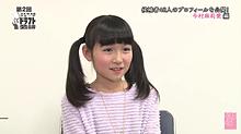 ドラフト2期生 HKT48の画像(チームTIIに関連した画像)