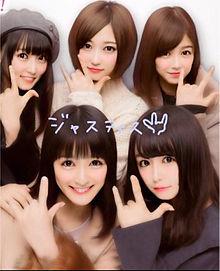 欅 坂の画像(プリ画像)