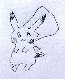 左手書き(笑)(^q^三^p^)の画像(ピカチュウ  手書きに関連した画像)