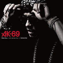 Ak69の画像(プリ画像)