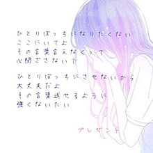 プレゼントの画像(Nakajinに関連した画像)