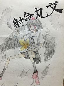 〜yakutoraさんからのリク〜の画像(プリ画像)