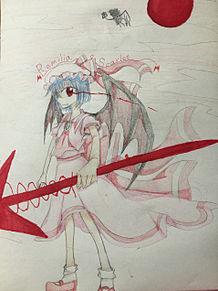 〜マィマィさんからのリク〜の画像(レミリア・スカーレットに関連した画像)