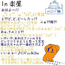くまぬりえ🍬50の画像(恋愛対象に関連した画像)