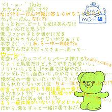 くまぬりえ_(´(ェ)`)⌒)_🍬72 プリ画像