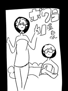 久保田と沼内の画像(ボクラノ。に関連した画像)