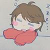 居眠りみつ プリ画像