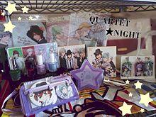 QUARTET★NIGHTの画像(寿嶺二に関連した画像)