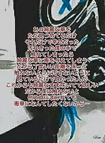 詩画像♪122の画像(プリ画像)