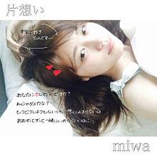 ✎︎ miwa .の画像(プリ画像)
