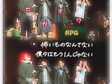 ー RPG ー プリ画像
