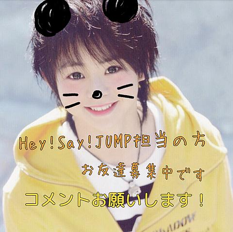 Hey!Say!JUMPの画像 プリ画像