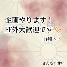 お気軽にどうぞ┏ ( ┓  .-. )┓の画像(気軽にどうぞに関連した画像)