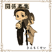 🙏💦💦の画像(東京椿ノ町に関連した画像)