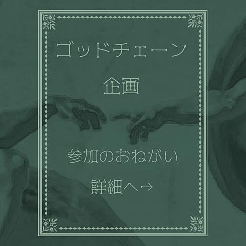 告知!の画像(プリ画像)