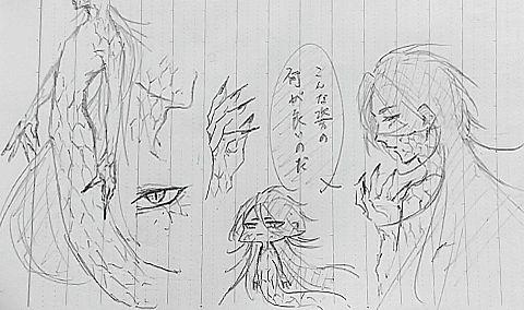 αの画像(プリ画像)