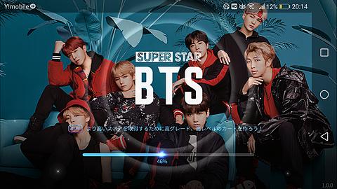 Super Star BTSの画像(プリ画像)