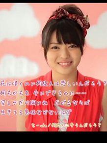 ℃ーute      リクエストの画像(℃-uteに関連した画像)