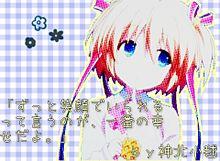 グッときた小毬ちゃんの画像(プリ画像)