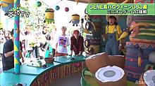 GENE高/バナナ・カバナ『白濱亜嵐』の画像(カバナに関連した画像)