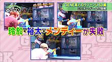 GENE高/スペース・キラー(パフォーマー失敗…の画像(#パフォーマーに関連した画像)