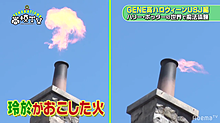 GENE高/魔法 佐野玲於の画像(GENE高に関連した画像)