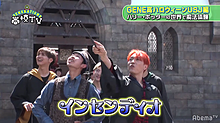 GENE高/魔法 中務裕太の画像(GENE高に関連した画像)