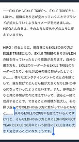 まずなんでHIROさん?みんなが知りたいのは森さんの考えだよの画像(Hiroに関連した画像)