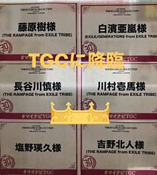 TGC プリ画像