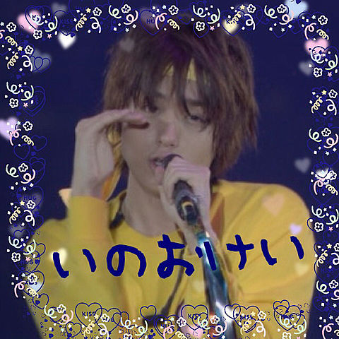 Hey! Say! JUMP💙の画像(プリ画像)