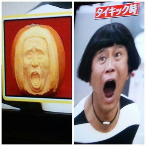 浜田の予言かぼちゃの画像 プリ画像