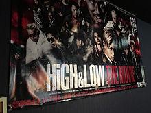 HIGH&LOW   ファインディングドリーの画像(ファインディング・ドリーに関連した画像)