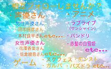 詳細へ m(._.)mの画像(プリ画像)