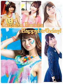 はるちゃん Happybirthday!の画像(戸松遥に関連した画像)