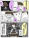 コラボ漫画 プリ画像