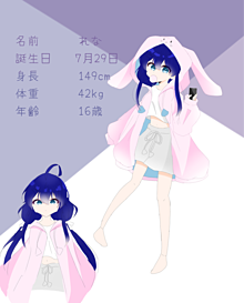 代理のれなちゃんです🙌の画像(#れなちゃんに関連した画像)